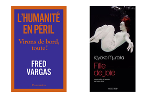 Selection-Club-de-lecture-septembre-2019-Bibliotheque-Rouffignac